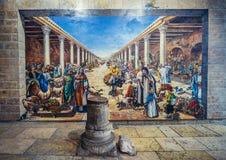 Cardo gata i Jerusalem royaltyfria bilder
