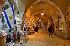 The Cardo Street, Jerusalem Stock Images