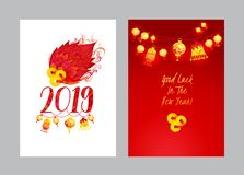 Cards for New Year`s greeting in Ð¡hinese style. vector illustration