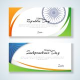 Cards with the text Republic Day and Independence Day of India Abstract background with lines of colors of the national flag stock illustration