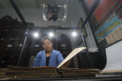 Care of Historical Manuscript kingdom of Surakarta Stock Photos