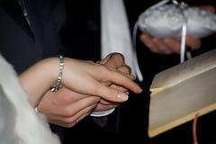 caremony bröllop Royaltyfri Fotografi
