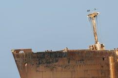 Cargo Boat Shipwreck Stock Photo