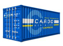 Cargo container. Blue cargo container isolated on white background Stock Photo