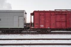 Cargo en pista de ferrocarril en Blagoveshchensk foto de archivo libre de regalías