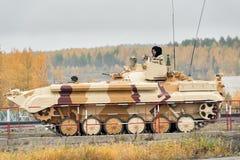 Cargo móvel PRP-4A do reconhecimento Fotos de Stock