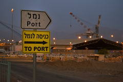 Cargo port, Eilat, Israel Stock Photos