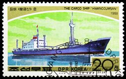 Cargo ship `Hwanggumsan`, Ships - 1988 serie, circa 1988. MOSCOW, RUSSIA - MAY 25, 2019: Postage stamp printed in Korea shows Cargo ship `Hwanggumsan`, Ships stock images