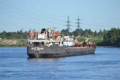 Cargo ship on the Neva river. Stock Photo