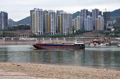 Cargo Ship on Yangtze River Royalty Free Stock Photo