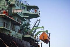 Cargo Vessel bridge Royalty Free Stock Photo