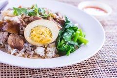 Cari de viande avec du riz, orientation sélectrice Images libres de droits