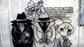 Caricatura soldada con autógena del alambre Imagen de archivo