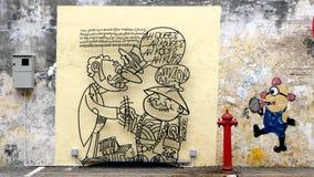 Caricatura soldada con autógena del alambre Foto de archivo