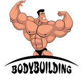 Caricature bodybuilder Royalty Free Stock Photo