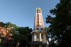 Carillion Tower. Manila, Philippines - October 31, 2016: UP Carillion Tower. The University of the Philippines Diliman, The only carillon tower in the royalty free stock image