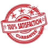 Carimbo de borracha cem por cento de satisfação Fotografia de Stock Royalty Free