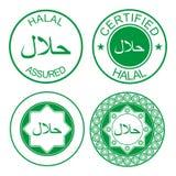 Carimbo de borracha de Halal ilustração royalty free