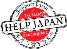 Carimbo de borracha de Japão da ajuda Fotografia de Stock