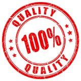 carimbo de borracha do vermelho de 100 qualidades ilustração do vetor