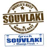 Selos de Souvlaki ilustração royalty free