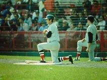 Carl Yastrzemski Boston Red Sox Stock Photo