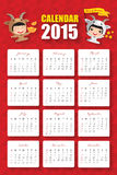 Carlndar 2015 template design Year of the goat. Calendar 2015 Vector template design Year of the goat Royalty Free Stock Image