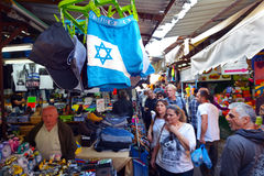 Carmel Market Shuk HaCarmel in Tel Aviv - Israel Stock Images