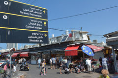 Carmel Market Shuk HaCarmel a Tel Aviv - Israele Immagine Stock Libera da Diritti