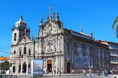 Carmelitas and Carmo Churches in Porto, Portugal Stock Photos