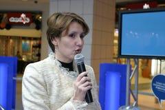 Carmen Georgescu Stock Image