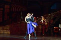 Carmen i Jose Zdjęcie Stock