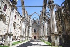 Carmo, Portugalia zdjęcie stock