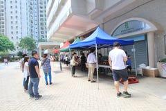 Carnaval 2015 de Hong Kong Dragon Boat Festival fotos de stock