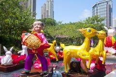 Carnaval de la linterna del Mediados de-Otoño en Hong-Kong Imágenes de archivo libres de regalías