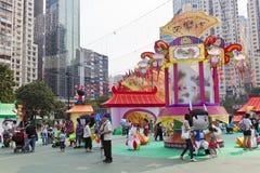 carnaval de la linterna del Mediados de-otoño en Hong-Kong Fotografía de archivo libre de regalías
