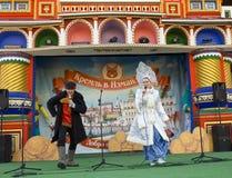 Carnaval de ressort en Russie Image libre de droits