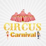 Carnaval del circo Fotos de archivo