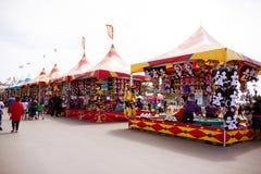 Carnaval-spelen bij de markt Royalty-vrije Stock Afbeeldingen
