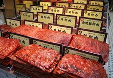 Carne conservata cinese fotografia stock libera da diritti