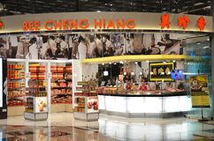 Carne de Cheng Hiang Asia Famous Barbecued da abelha imagem de stock