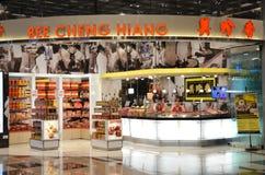 Carne de Cheng Hiang Asia Famous Barbecued de la abeja Imagen de archivo