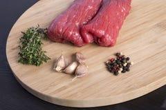 Carne de vaca cortada deliciosa Imágenes de archivo libres de regalías