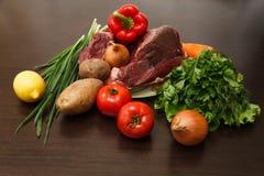 Carne e verdure Fotografie Stock Libere da Diritti