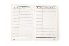 Carnet d'adresses chinois photo stock