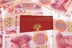 Carnet de banque chinois de fonds d'accumulation d'argent et de logement Image stock