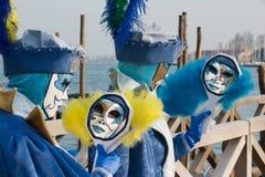 Carneval in uno specchio Fotografia Stock