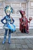 Carnevale a Venezia L'Italia Immagini Stock
