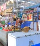 Carniceiro Kuala Lumpur Imagem de Stock