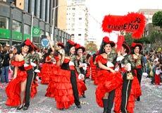 Carnival Royalty Free Stock Photo